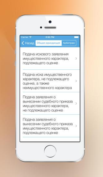 screen568x568-2